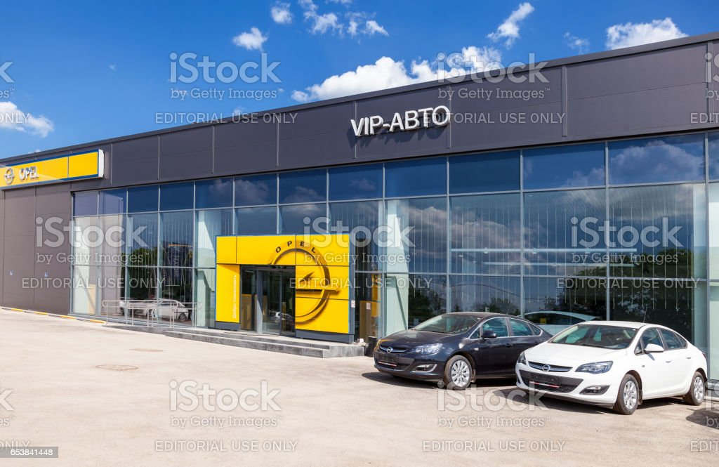 Office of official dealer Opel. Opel is a German automobile manufacturer. stock photo