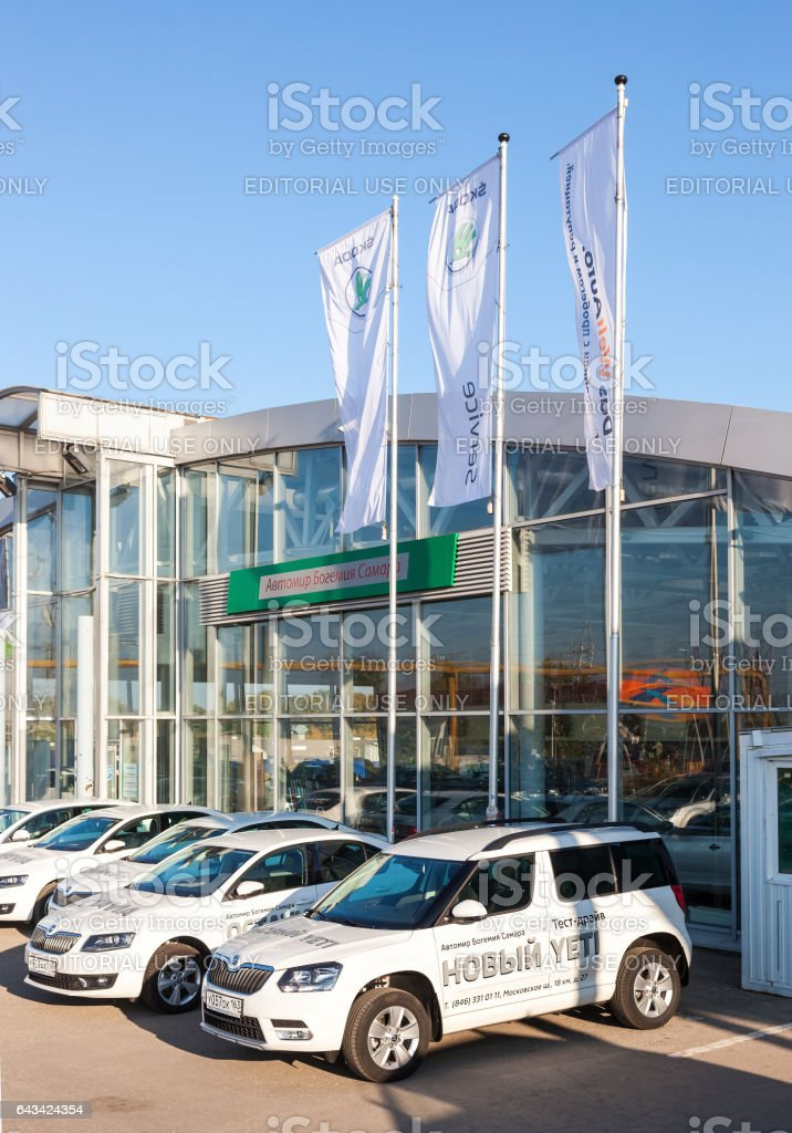 SAMARA, RUSSIA - SEPTEMBER 19, 2014: Official dealer Skoda in Samara, Russia. Skoda Auto more commonly known as Skoda, is an automobile manufacturer based in the Czech Republic stock photo
