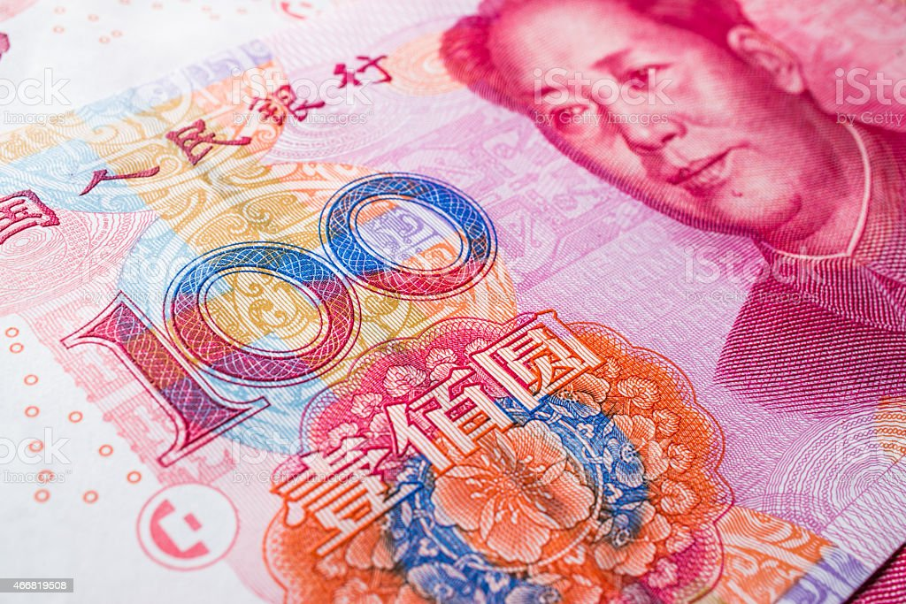 RMB official paper currency of People's Republic of China stock photo