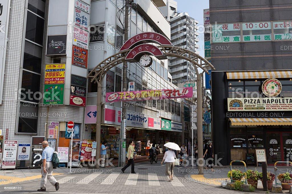 Ogikubo, Suginami Ward, Tokyo, Japan stock photo