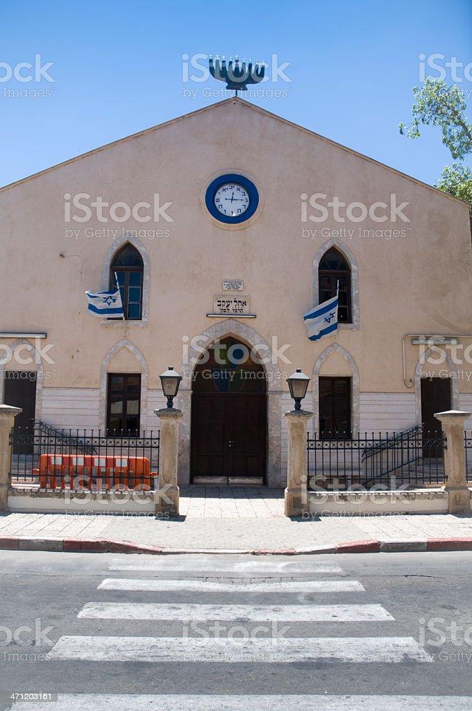 Ohel Ya'akov Synagogue (Zikhron Ya'aqov, Israel) stock photo