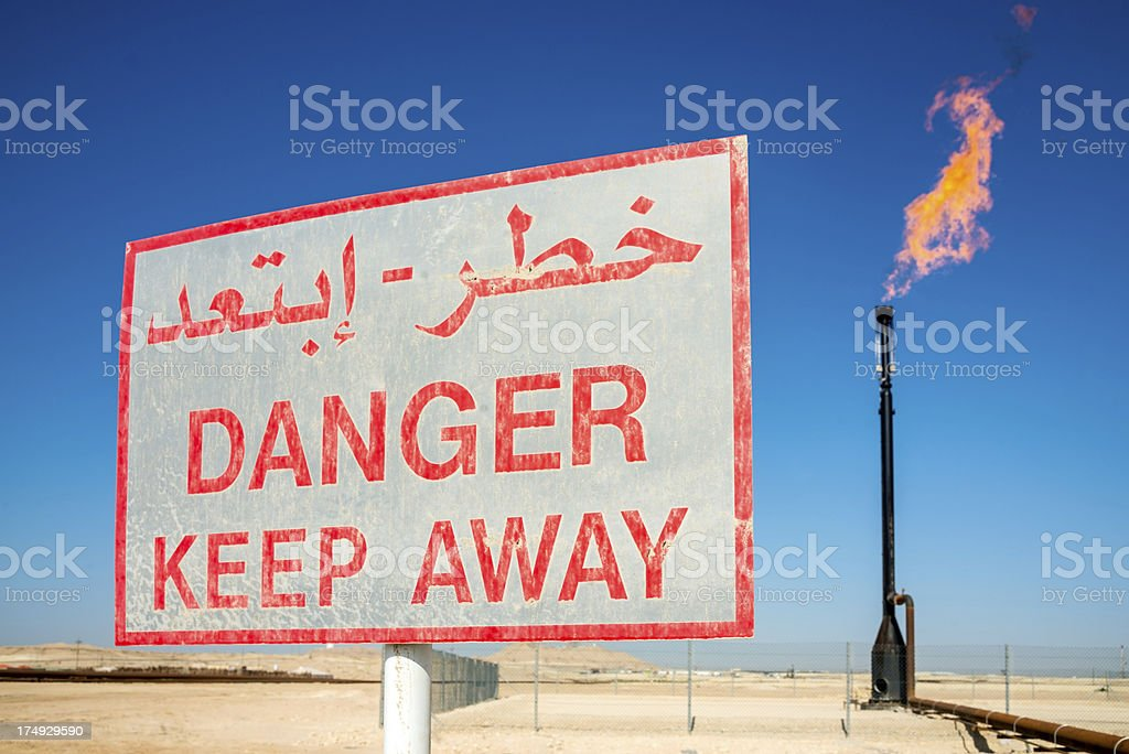 Oil Industry Danger Sign stock photo