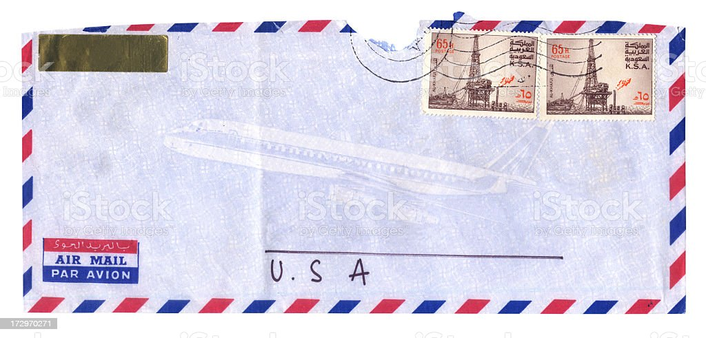 Oil Production Platform stamps royalty-free stock photo