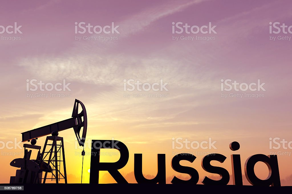 Oil pump with the word Russia stock photo