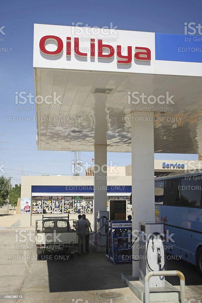 OiLibya Fuel Pump royalty-free stock photo