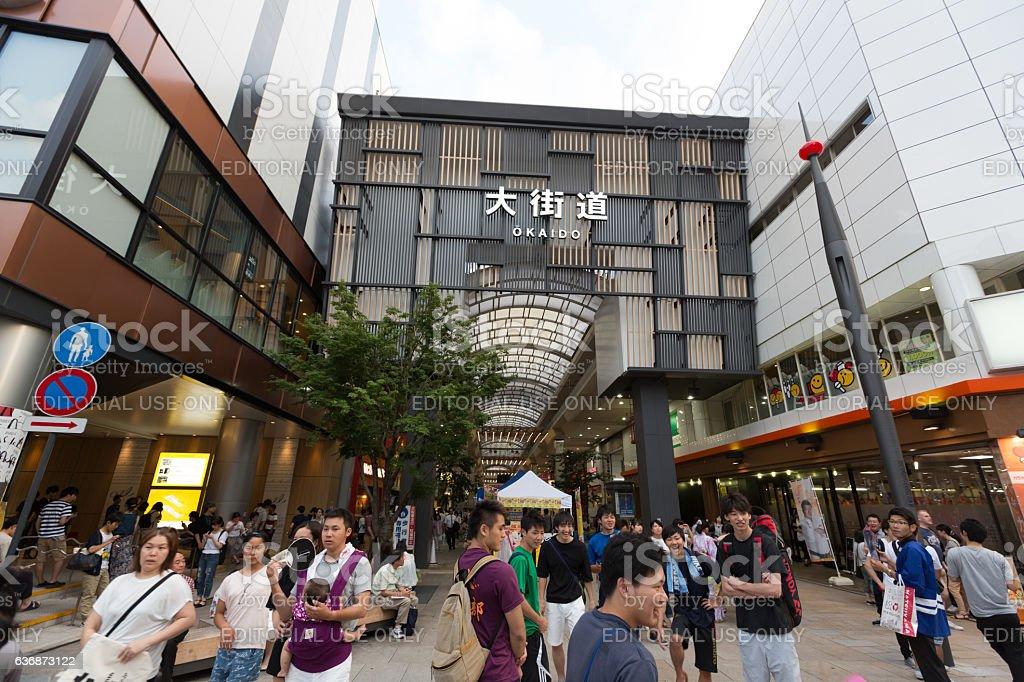 Okaido Shopping Street in Ehime Prefecture, Japan stock photo
