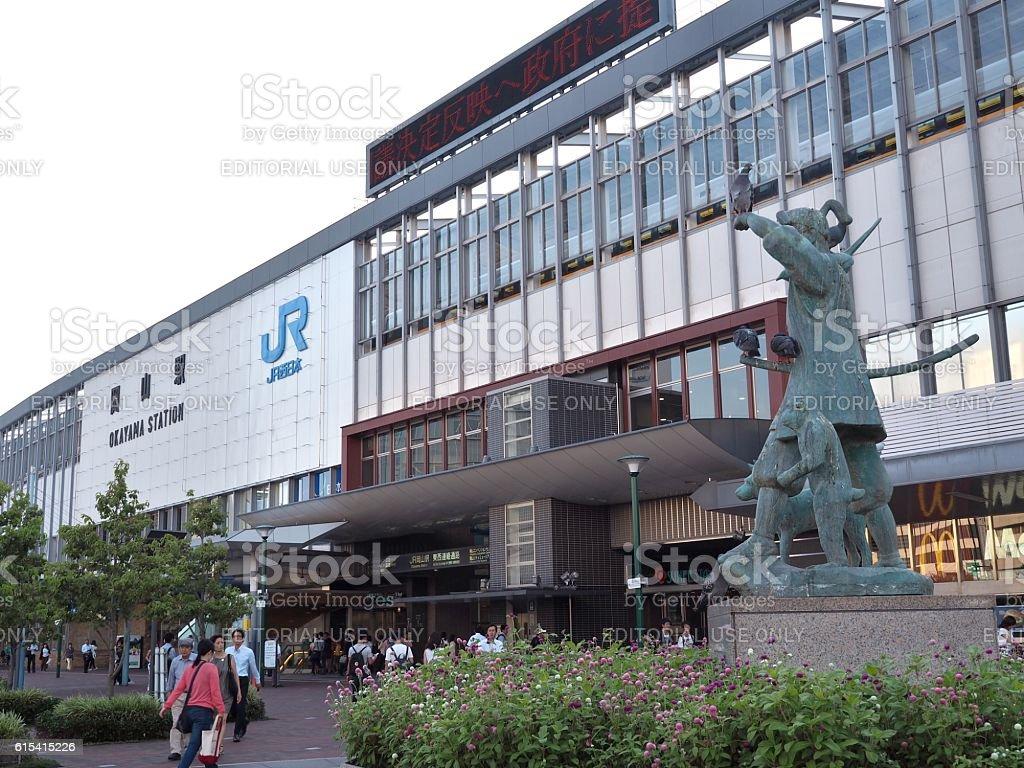 Okayama railway station stock photo