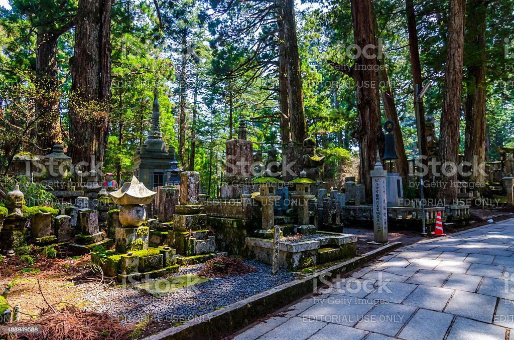 Okunoin - Wakayama, Japan royalty-free stock photo