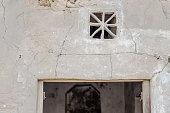 Old Arabic doorway detail