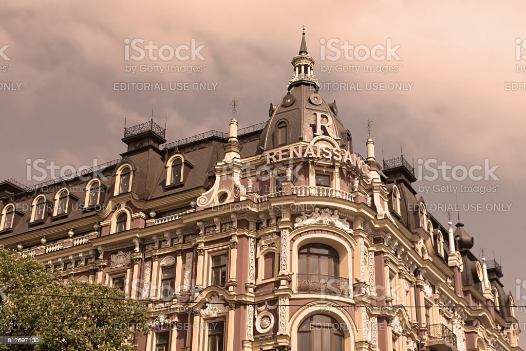Old building in the neo-renaissance style in Kyiv. The hotel 'Renaissance Kyiv'. Built in 1899-1902. Filter applied stock photo