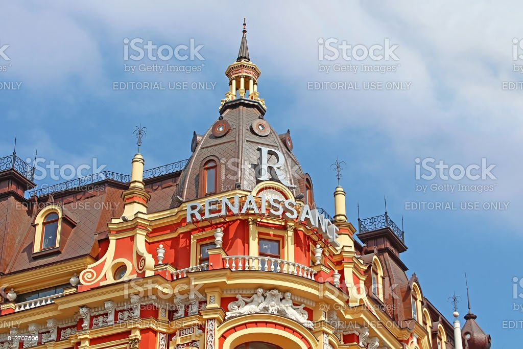Old building in the neo-renaissance style in Kyiv. The hotel 'Renaissance Kyiv' . Built in 1899-1902 stock photo