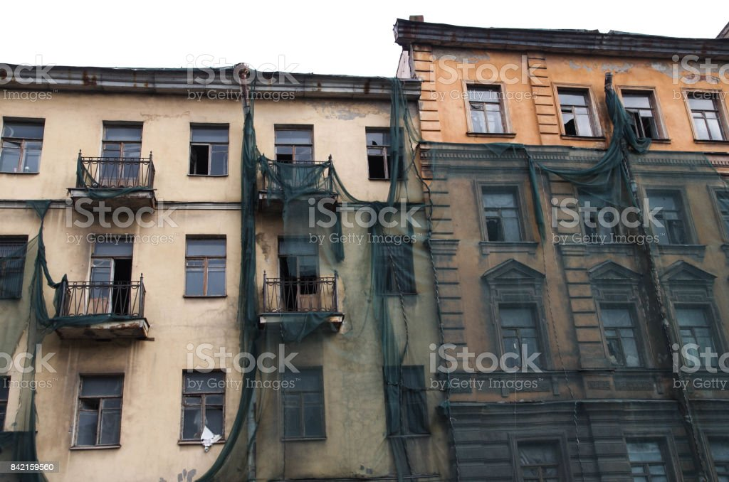 Old buildings. City architecture. City landscape. stock photo