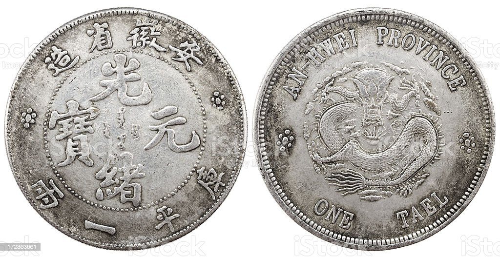 Old chinese coin on white background royalty-free stock photo