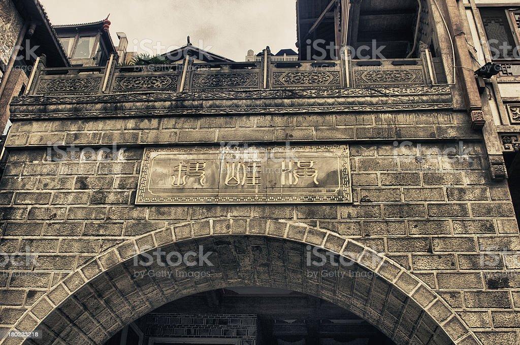 Vieux Chinese Wall photo libre de droits