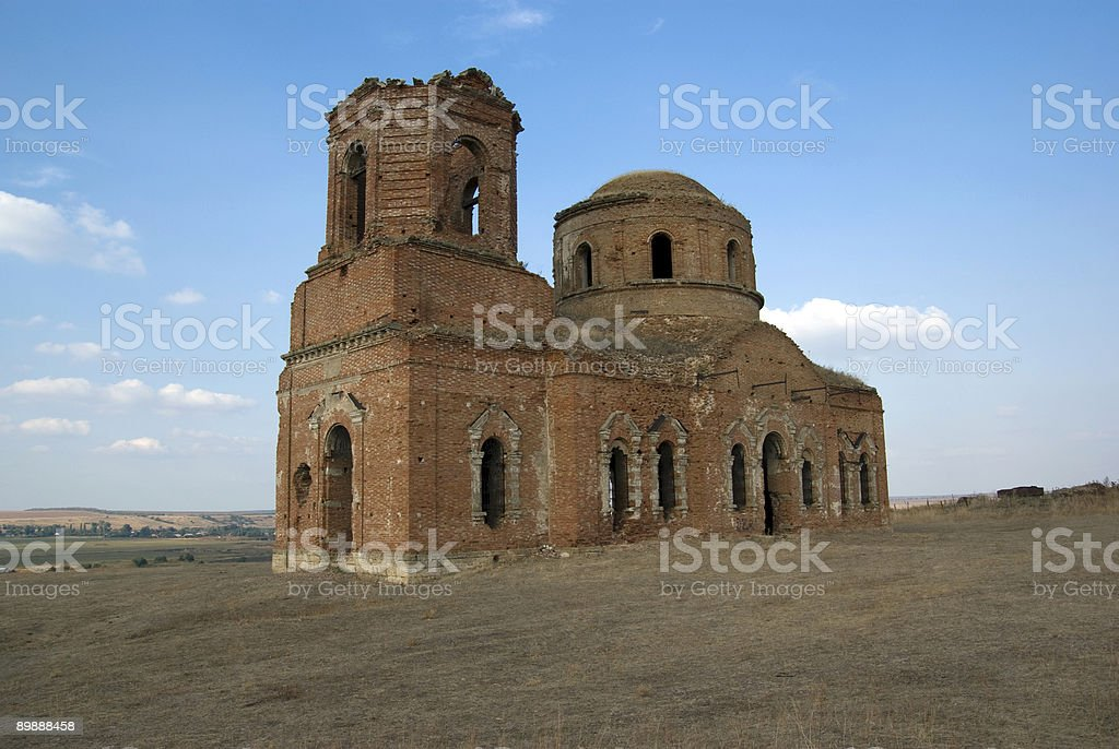 Old church destroyed during second world war. Rostov-on-Don, Russia. royalty-free stock photo