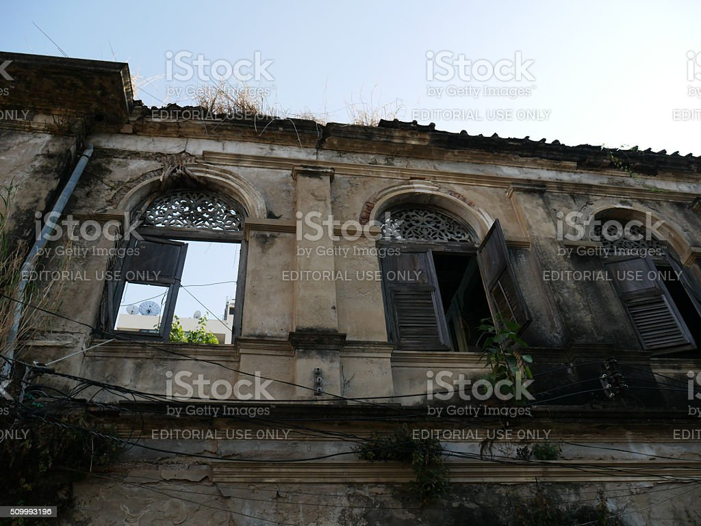 Old Customs House stock photo