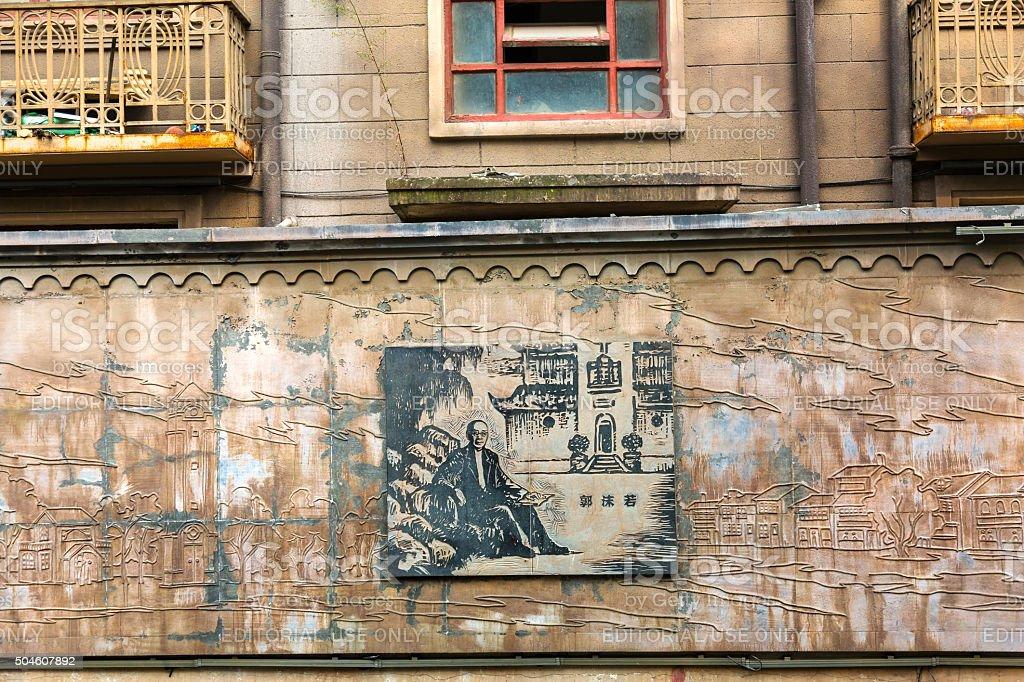 Old Duolon Cultural Road Apartments Hongkou District Shanghai China stock photo