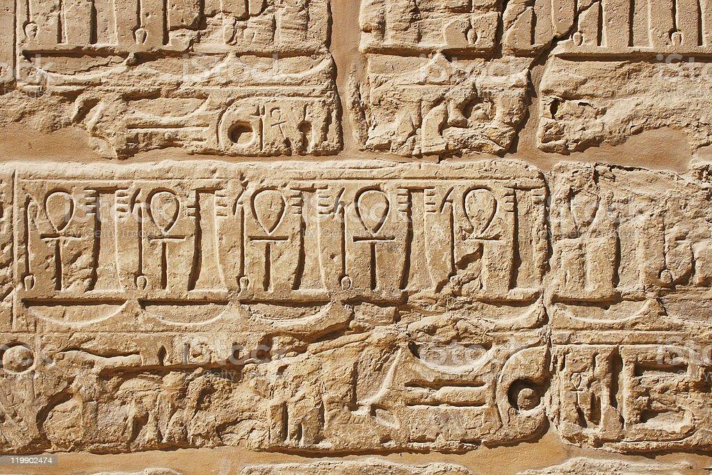 Antiguo Egipto hieroglyphs foto de stock libre de derechos