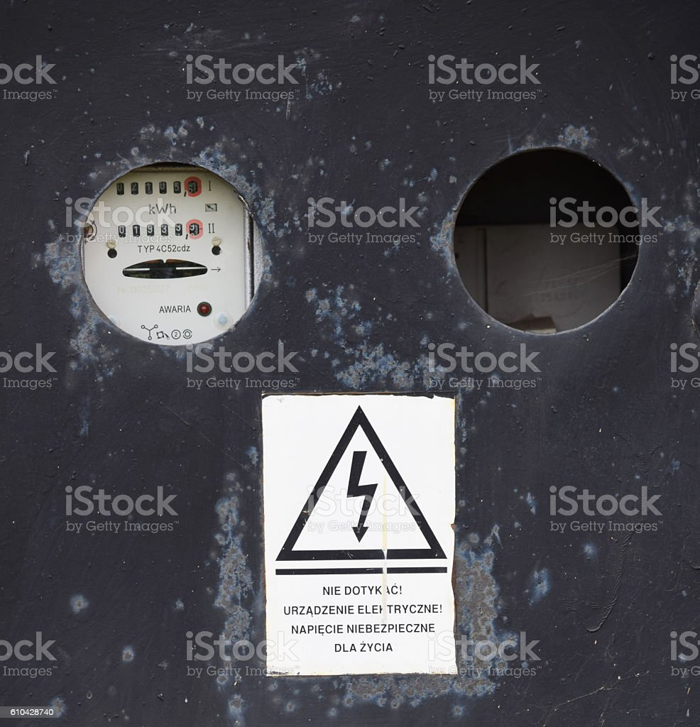 Old electrical access point from Soviet times in Poland stock photo