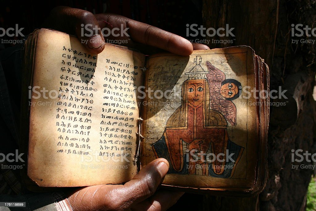 Old ethiopian bible royalty-free stock photo