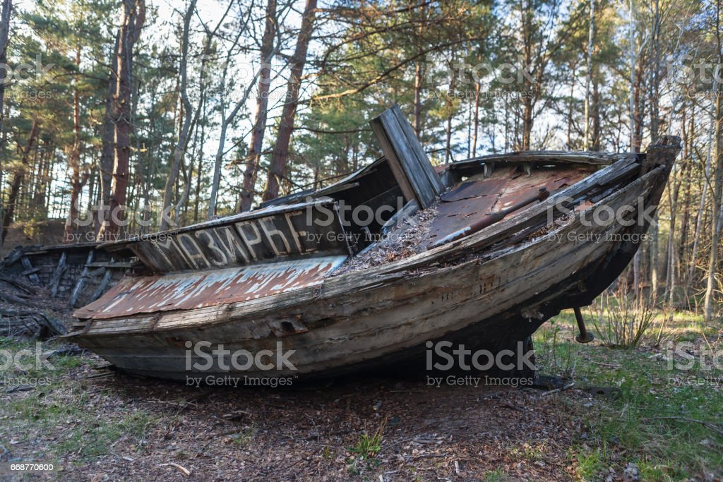 Old fishing boat wrecks stock photo