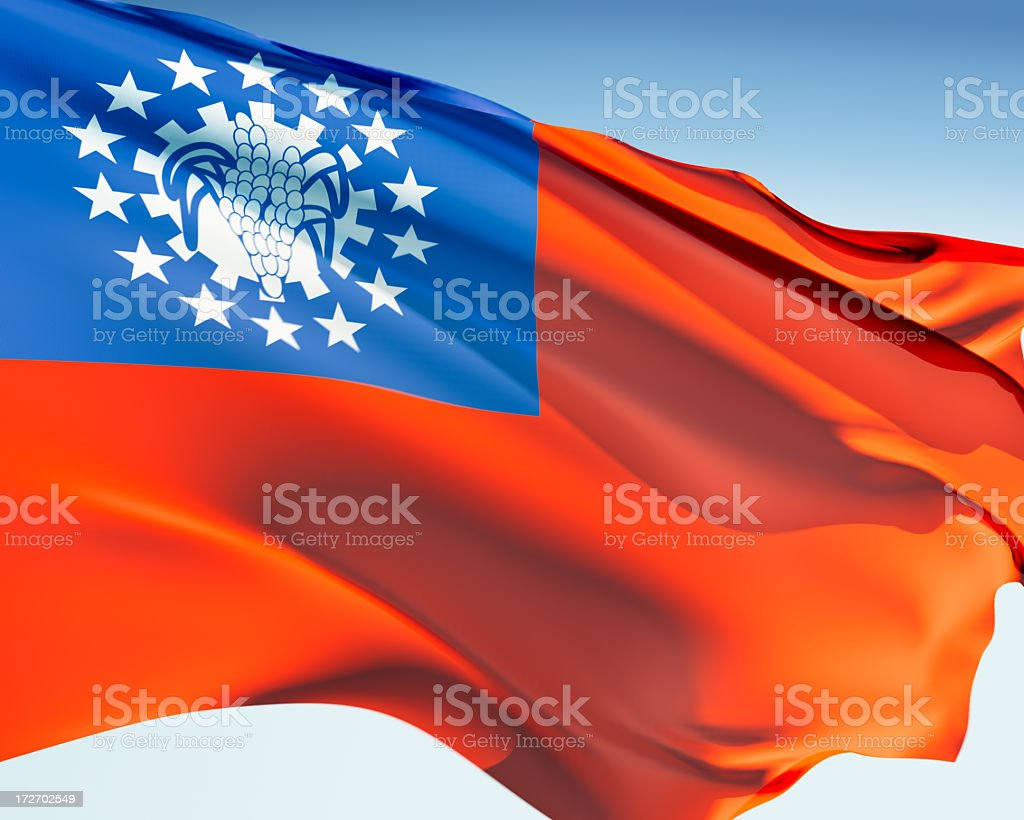 Old Flag of Myanmar (1974-2010) royalty-free stock photo