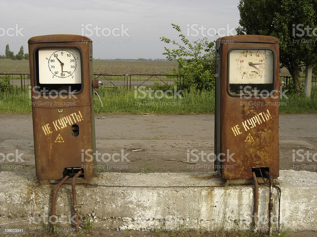 Old gas station 2 royalty-free stock photo