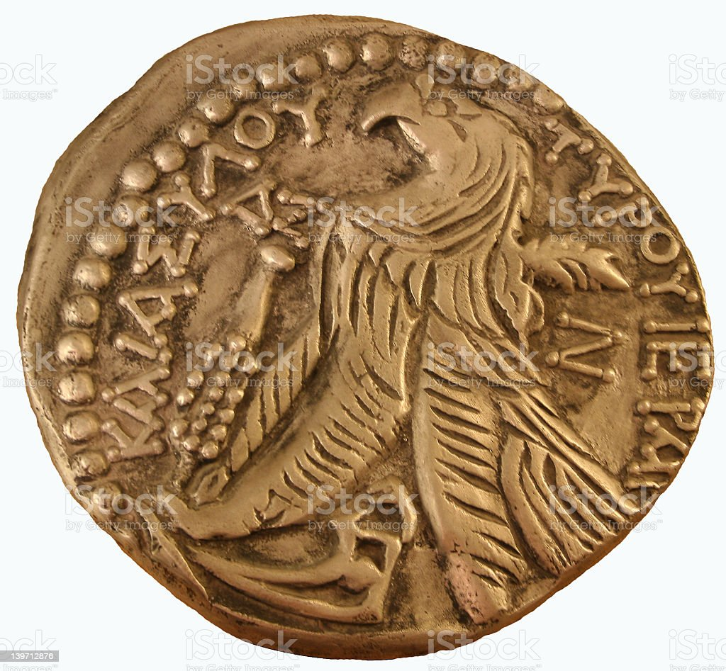 Old gold Roman coin royalty-free stock photo