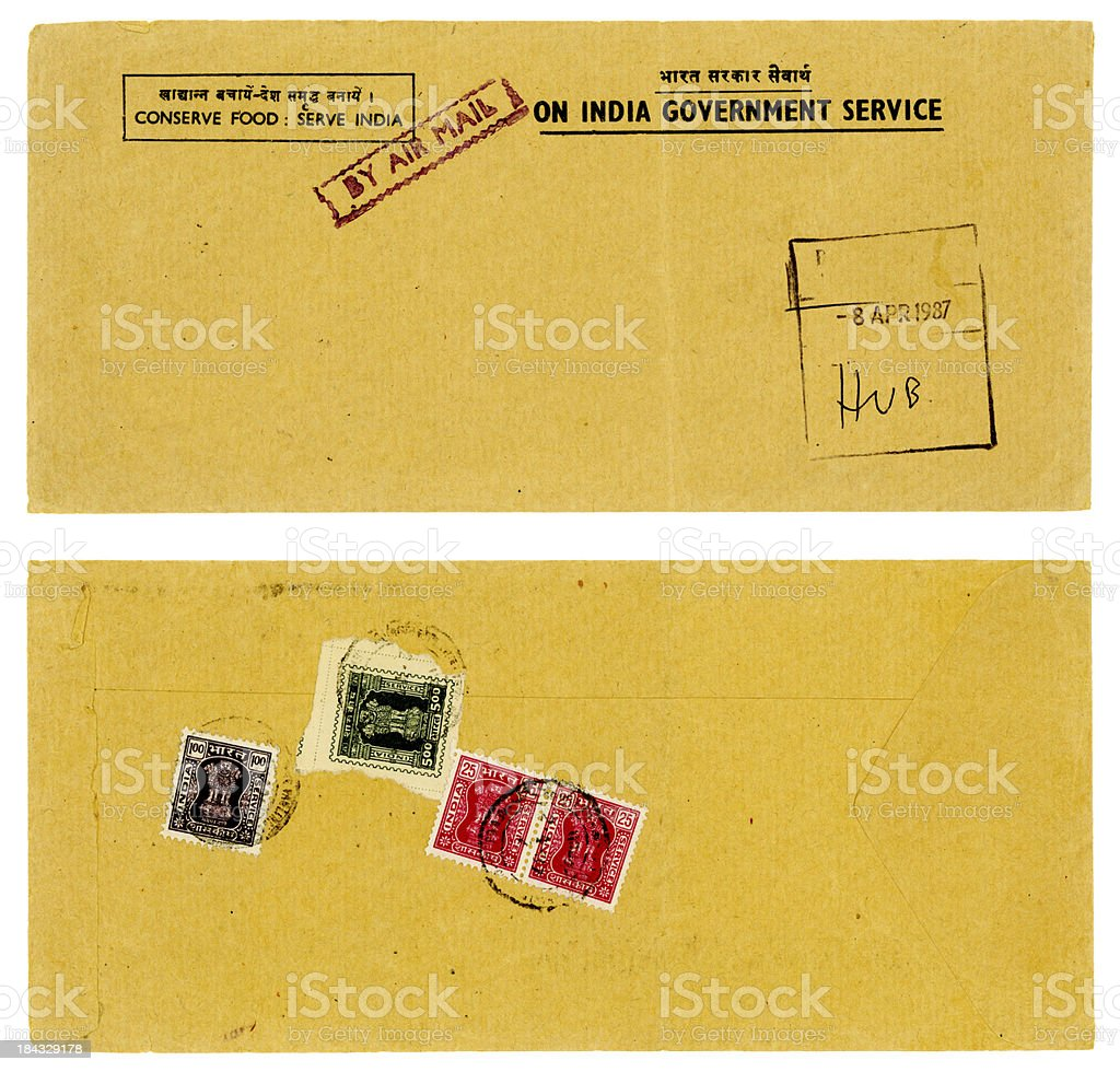 Old government envelope posted in India, 1987 royalty-free stock photo