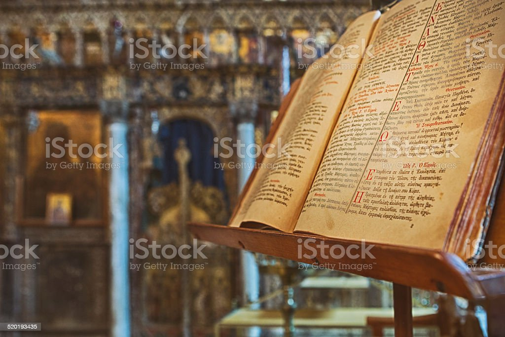 Old Greek Bible stock photo