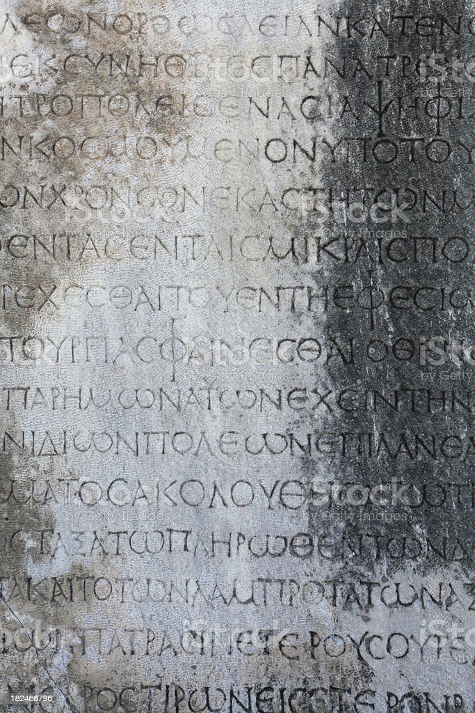 Old Greek Writing royalty-free stock photo