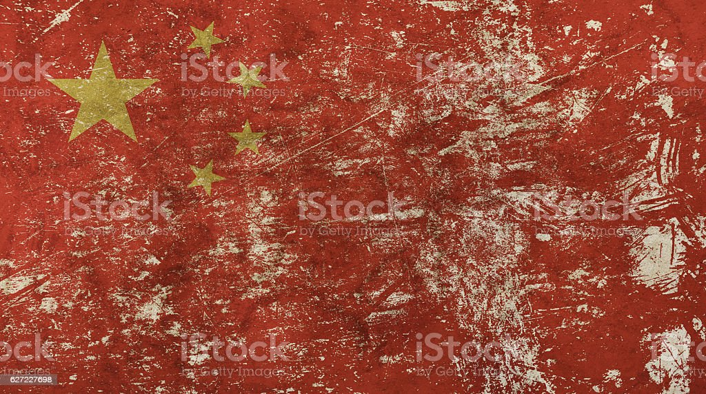Old grunge vintage faded China republic flag stock photo