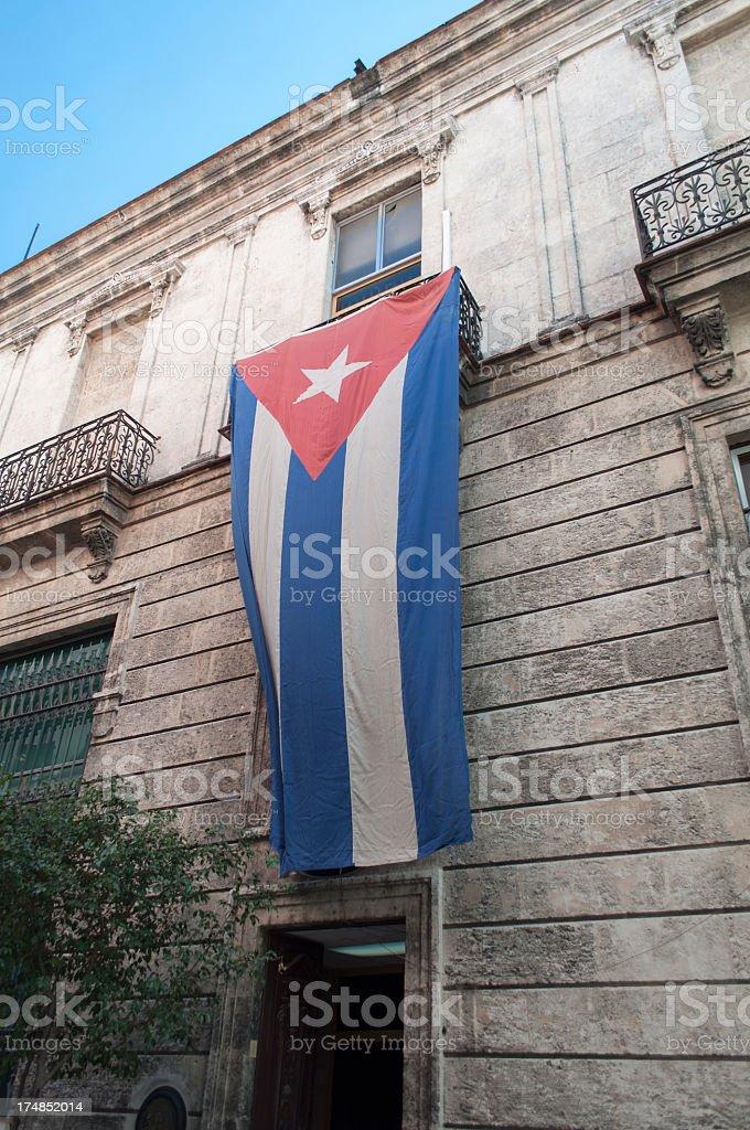 La Habana Vieja stock photo