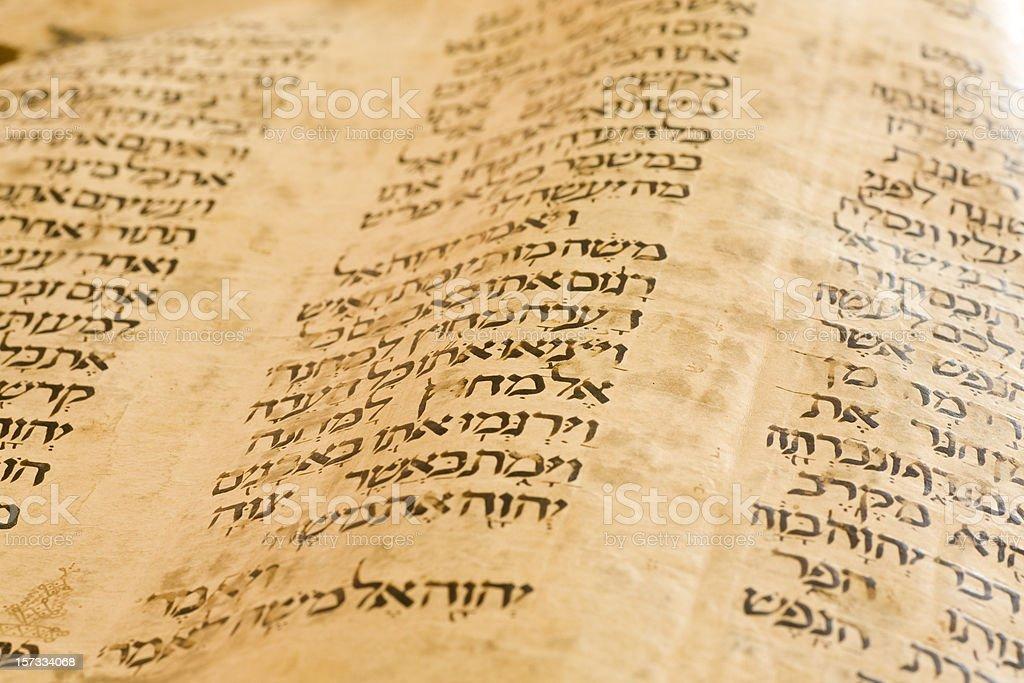 Old Hebrew Manuscript circa 10th Century Pentateuch royalty-free stock photo