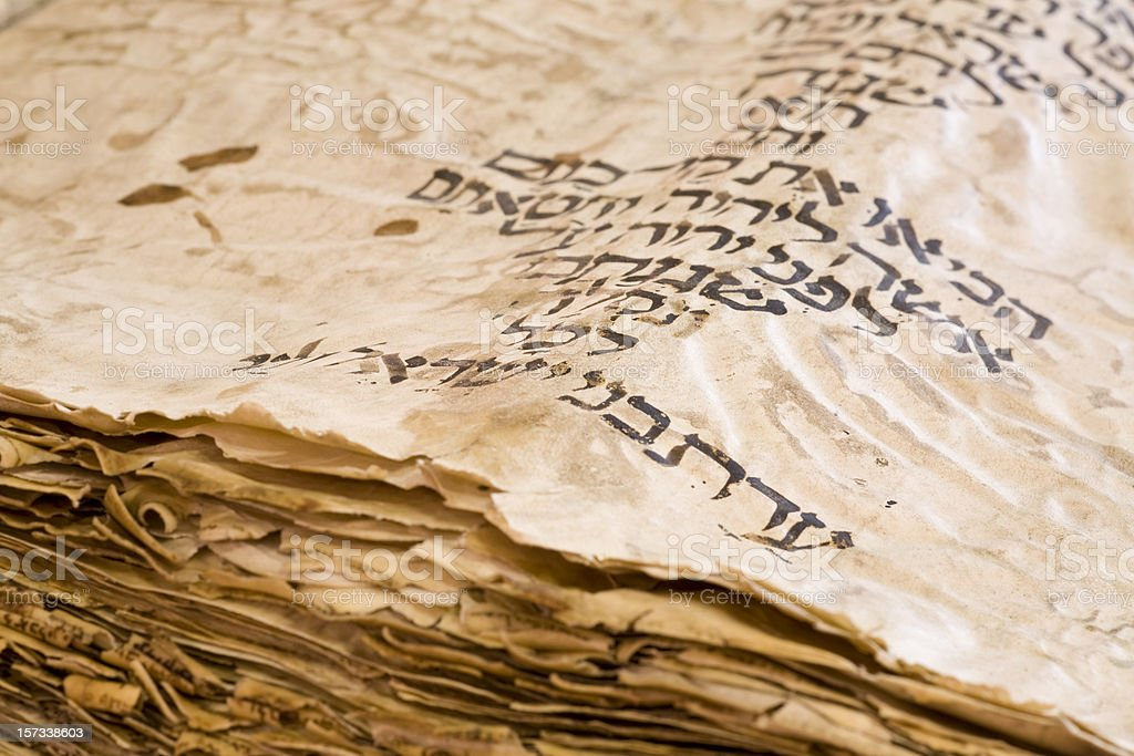 Old Hebrew Manuscript circa 10th Century Pentateuch stock photo