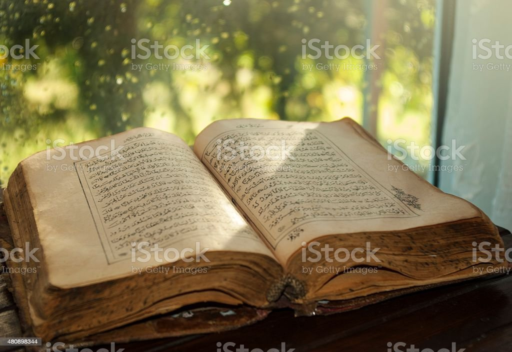 old holly quran islamic book stock photo