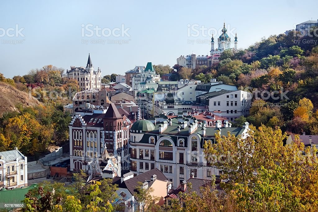 Old houses in Kyiv. stock photo