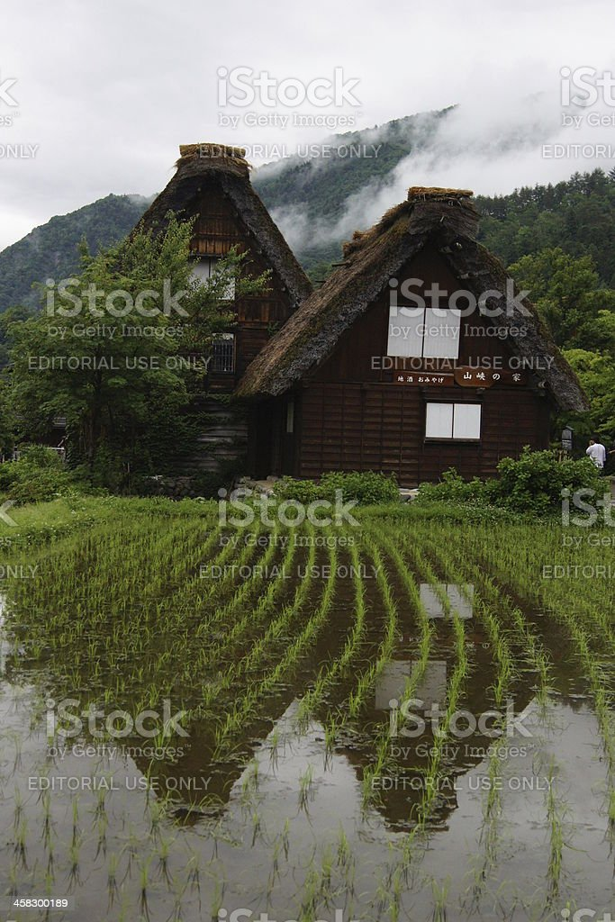 Old houses in Shirakawa-go. royalty-free stock photo