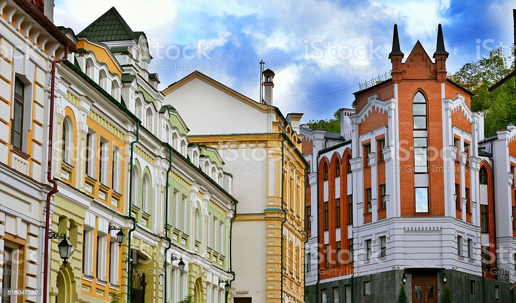 Old houses on the St. Andrew's Descent street in Kyiv stock photo