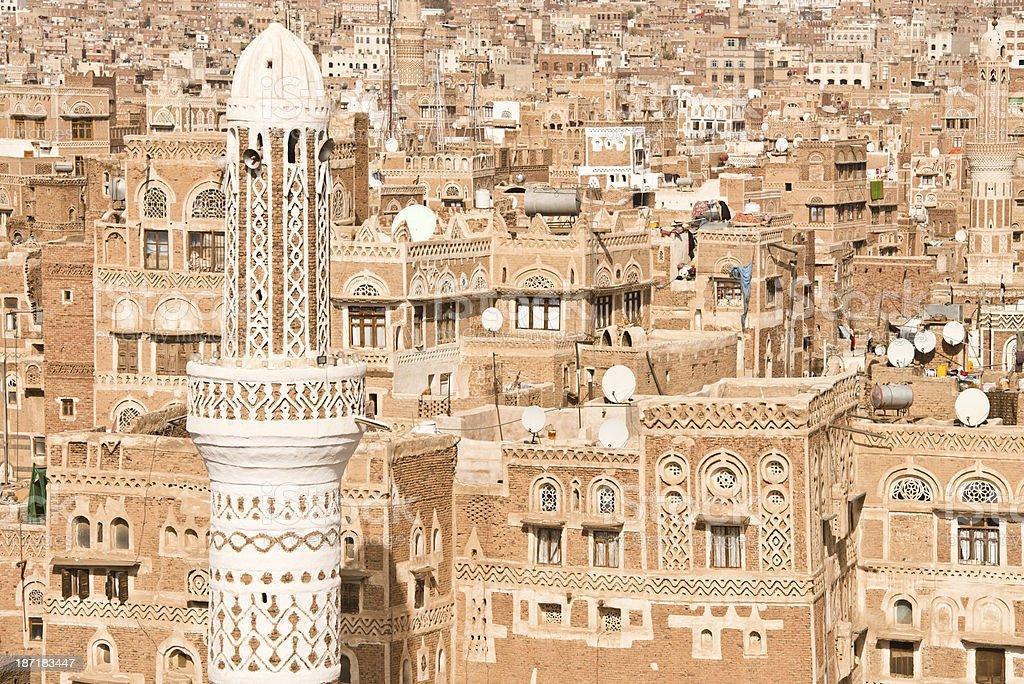 Old Houses San'a Yemen stock photo