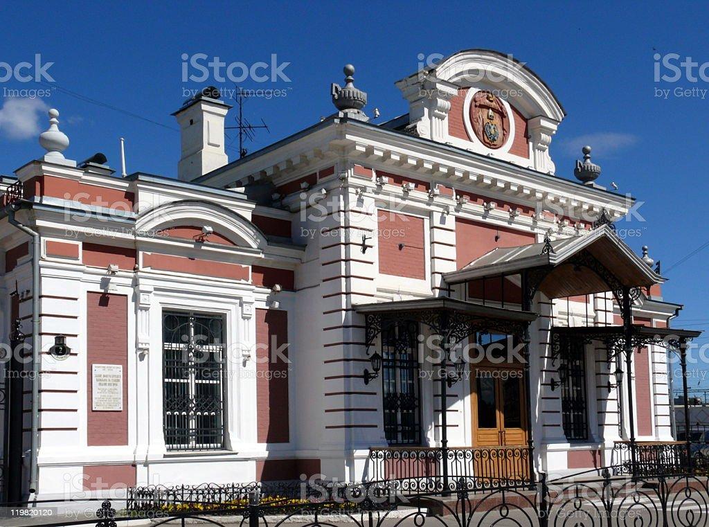 Old imperial pavilion in Nizhniy Novgorod Railway Station stock photo