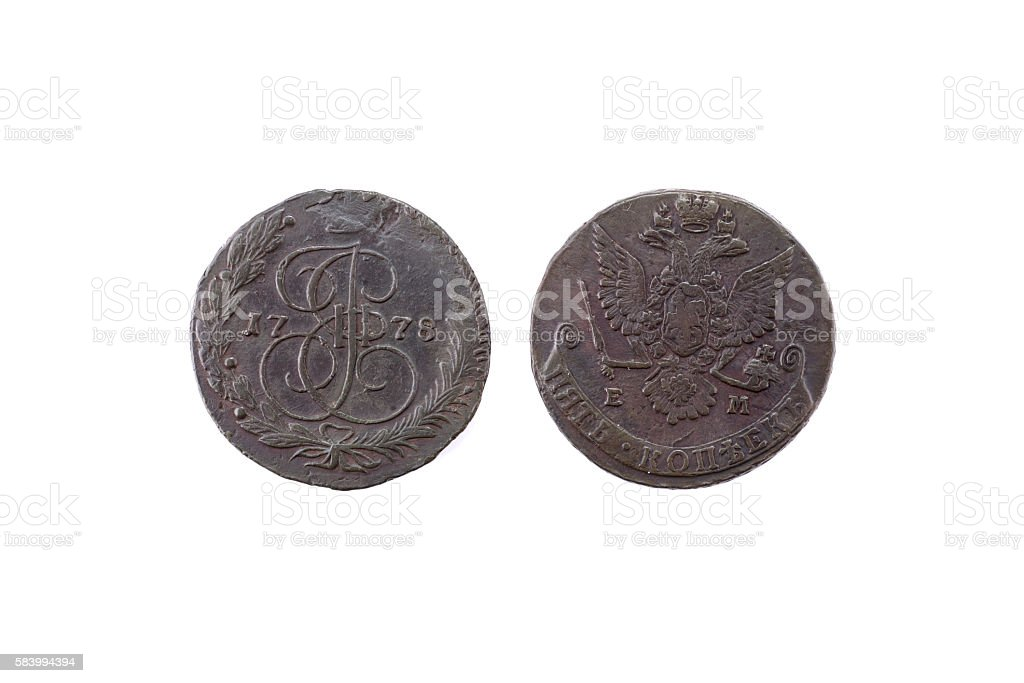 Old imperial Russian coins stock photo