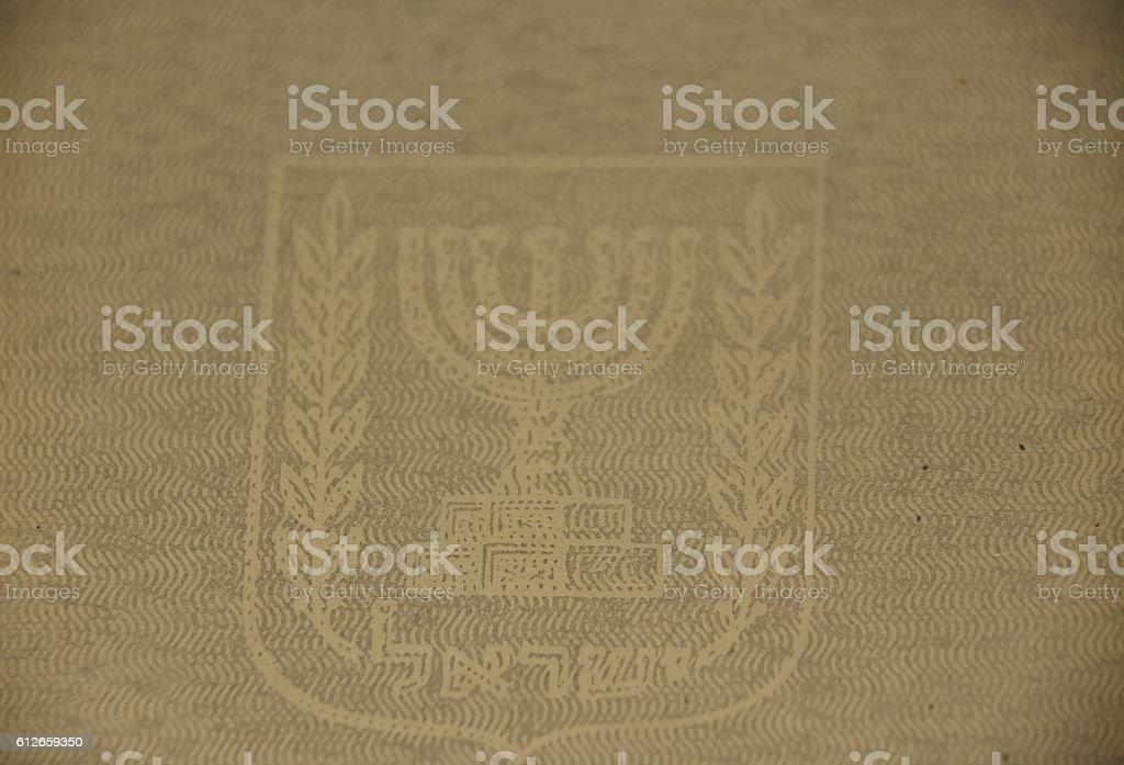 Old Israel Visa Page stock photo