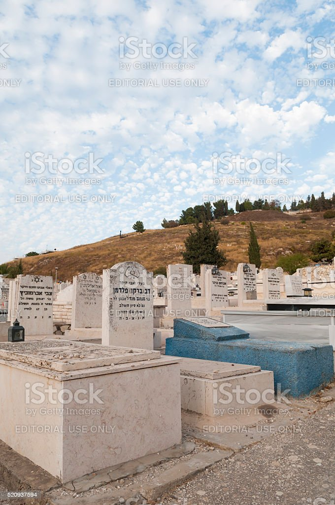 Old Jewish Cemetery in Safed, Israel stock photo