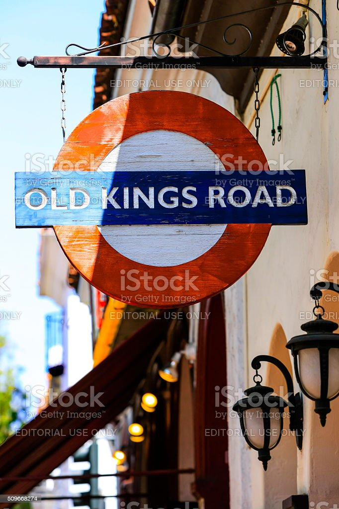 Old Kings Road London Underground sign stock photo