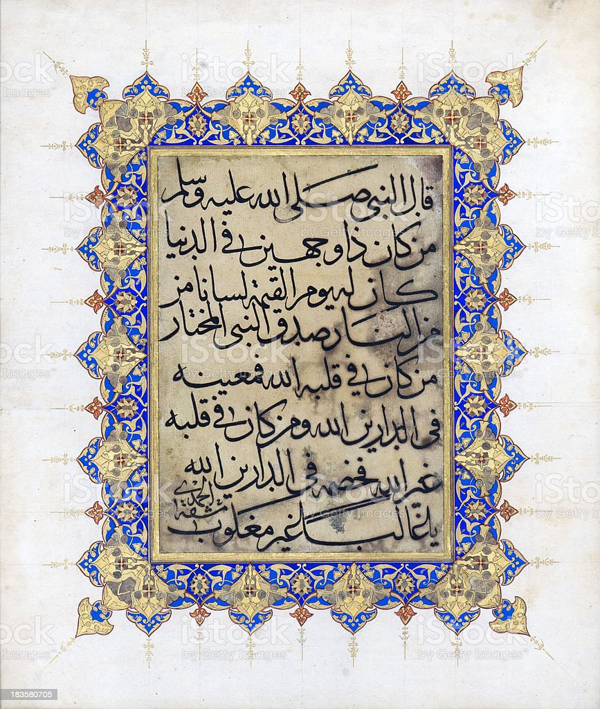 old koran page stock photo
