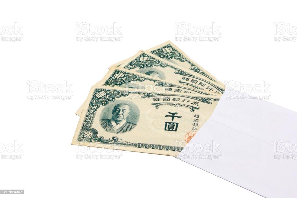 old korean paper money stock photo