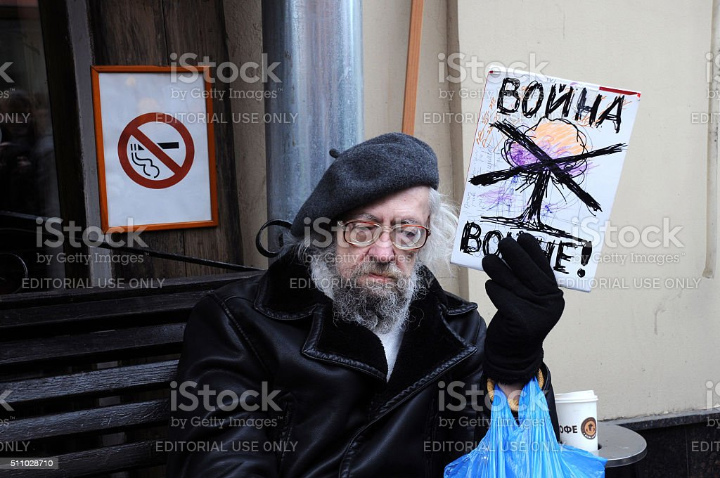 Old Man Protests stock photo