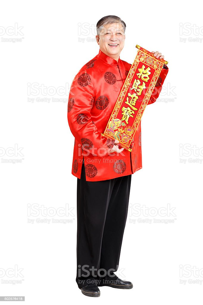 old man with mandarin in Chinese New Year stock photo