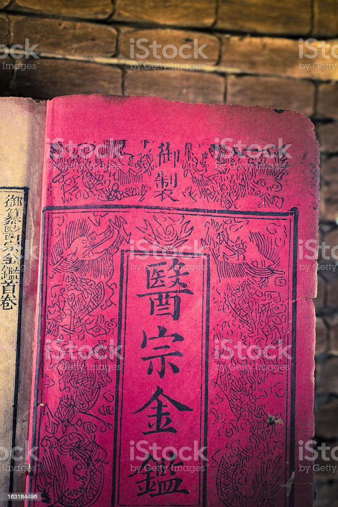 Old medicine book from Qing Dynasty stock photo